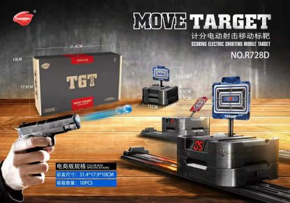 Move Target4